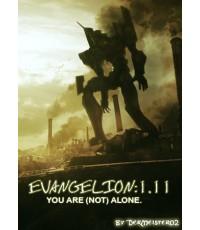 Evangelion 1.11 You Are (Not) Alone กำเนิดใหม่วันพิพากษา 1 แผ่นจบ (ซับไทย+พากย์ไทย)