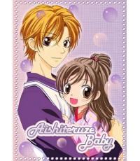 Aishiteru ze Baby รักเธอเบบี้  2 แผ่นจบ (ซับไทย)
