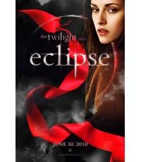 The Twilight Saga  Eclipse แวมไพร์ ทไวไลท์ (ภาค 3) 1 แผ่นจบ (ซับไทย+พากย์ไทย)