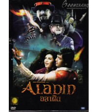 ALADIN อลาดิน (version Bollywood เป็นอลาดินในยุคปัจจุบัน) 1 แผ่นจบ (ซับไทย+พากย์ไทย)