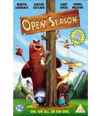 Open Season คู่ซ่า ป่าระเบิด (ภาค 1) 1 แผ่นจบ (ซับไทย+พากย์ไทย)