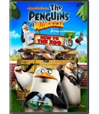 The Penguins of Madagascar, Toy Story 3, Marmaduke, ฯลฯ  1 แผ่นจบ (พากษ์ไทย)