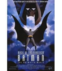 Batman Mask Of The Phantasm ศึกมนุษย์หน้ากากมรณะ  1 แผ่นจบ (พากษ์ไทย)