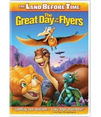 The Land Before Time 12 The Great Day of the Flyers  1 แผ่นจบ (ซับไทย+พากย์ไทย)