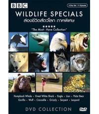 Wildlife Special  ส่องชีวิตสัตว์โลกภาคพิเศษ  3 แผ่นจบ (ซับไทย+พากย์ไทย)