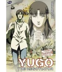 Yugo the Negotiator ยูโก เดอะเนโกเทียเตอร์ สงครามปากีสถาน  1 แผ่นจบ (พากษ์ไทย)