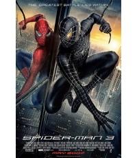SPIDERMAN (ภาค 3) ไอ้แมงมุม  3 / 1 แผ่นจบ (ซับไทย+พากย์ไทย)