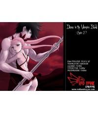 Dance in the Vampire Bund  (12 ตอน) 4 แผ่นจบ (ซับไทย)