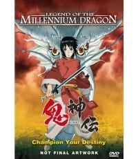 Legend of the Millennium Dragon เจ้าหนูพลังเทพมังกร  1 แผ่นจบ  (พากษ์ไทย+ซับไทย)