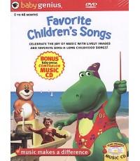 Baby Genius - Children\'s Favorite Songs เพลงสากลสำหรับเด็ก