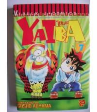 (Book) Yaiba เล่ม 1-24 ต้นจนจบ  ไฟล์ (pdf.) 1 DVD