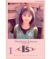 (Book) I\'s ไอส์   เล่ม 1-15 ต้นจนจบ ไฟล์ (jpg.) 1 VCD