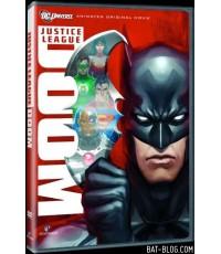 Justice League - Doom (2012) จัสติซ ลีก ศึกพิฆาตซูเปอร์ฮีโร่  1 แผ่นจบ (ซับไทย+พากย์ไทย)