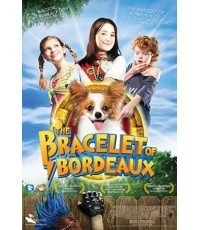 The Bracelet of Bordeaux มหัศจรรย์กำไลวิเศษป่วนโลก 1 แผ่นจบ (ซับไทย+พากย์ไทย)