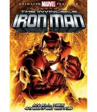 The Invincible Iron Man อัศวินเกราะเหล็ก  1 แผ่นจบ (ซับไทย+พากย์ไทย)