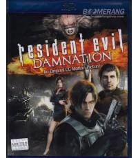 Resident Evil Damnation 2012 ผีชีวะสงครามดับพันธุ์ไวรัส  1 แผ่นจบ (ซับไทย+พากย์ไทย)