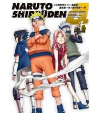 Naruto Shippuuden ตอนโต ตำนานวายุสลาตัน (EP.396-416)  5 แผ่น (ซับไทย+พากย์ไทย)