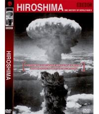 BBC History Of World War II - ฮิโรชิม่า สงครามปรมาณู 1 แผ่นจบ (ซับไทย+พากย์ไทย)