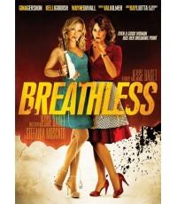 Breathless แผนโฉดสาวพันธุ์แสบ  1 แผ่นจบ (ซับไทย+พากย์ไทย)