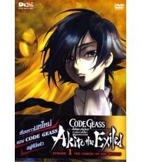 Code Geass (Akito The Exiled 1)  1 แผ่น (ซับไทย+พากย์ไทย)