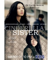 Cinderella sister  ปมชีวิต...ลิขิตรัก  5 แผ่นจบ (พากษ์ไทย)