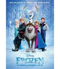 Frozen โฟรเซ่น ผจญภัยแดนคำสาปราชินีหิมะ  1 แผ่นจบ (ซับไทย+พากษ์ไทย)
