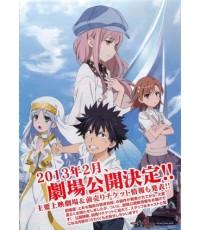 Toaru Majutsu No Index The Movie ปาฏิหาริย์แห่งเอนเดเมียน 1 แผ่นจบ (ซับไทย+พากย์ไทย)