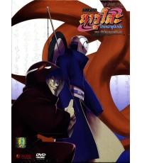 Naruto Shippuden 12 ภาคท้าพิภพสยบเก้าหาง (EP.463-495) 6 แผ่น (ซับไทย+พากย์ไทย)
