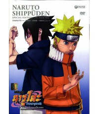 Naruto Shippuden Special Edition 2 - The Fated Two (EP.477-480) 1 แผ่น (ซับไทย+พากย์ไทย)