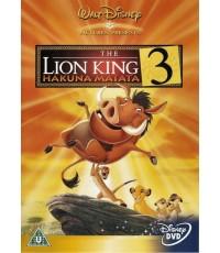 THE LION KING (ภาค 3) ฮาคูน่า มาทาท่า กับ ทีโมน  1 แผ่นจบ (ซํบไทย+พากย์ไทย)