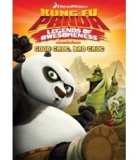 Kung Fu Panda กังฟูแพนด้า ตำนานปรมาจารย์สุโค่ย Vol.2   1 แผ่นจบ (พากษ์ไทย)