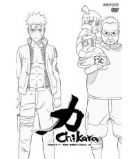 Naruto Shippuden Special 3 Chikara - บทระเบิดพลัง (EP.510-515) 2 แผ่น (ซับไทย+พากย์ไทย)