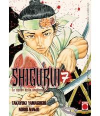 (Book) Shigurui จอมดาบพิฆาตอสูร 8 เล่มจบ ไฟล์ (pdf.)