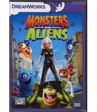 Monsters VS Aliens Vol.1 (มอนสเตอร์ปะทะเอเลี่ยน ชุด 1) 1 แผ่นจบ (พากย์ไทย)
