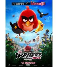 The Angry Birds Movie (2016) แองกรีเบิร์ดส เดอะ มูฟวี่ 1 แผ่นจบ (ซับไทย+พากษ์ไทย)
