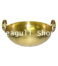 กระทะทองเหลือง เบอร์ 20 ขนาดเส้นผ่านศูนย์กลาง 44 ซม. (17.5 นิ้ว)