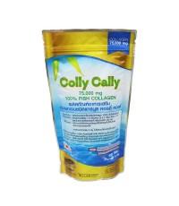 Colly Cally 75,000 mg  FISH COLLAGEN 100 เป็นคอลลาเจนบริสุทธิ์100