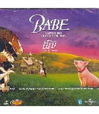 VCD Babe หมูน้อยหัวใจเทวดา  พากย์ไทย