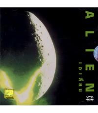 VCD Alien เอเลี่ยน ภาค 1