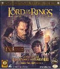 VCD lord of the rings the return of the king รีเทิร์น ออฟ เดอะ คิง-มหาสงครามชิงพิภพ  บรรยายไทย