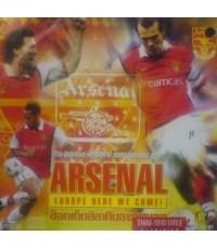 VCD ช็อตเด็ดลีลาทีมอาร์เซนอล  บรรยายไทย