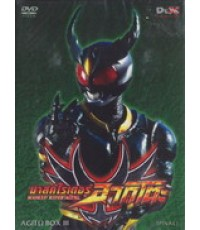 DVD อากิโตะ  9 แผ่นจบ