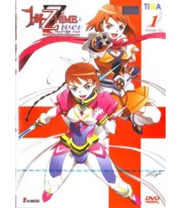 DVD My-Z-HiME Zwi ไม-Z-hime Zwi ศึกอัญมณีสาวน้อยแห่งดวงดาว แผ่นที่ 1 - 2 จบ