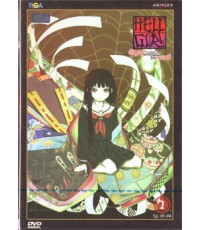 DVD HellGirl สัญญามรณะธิดาอเวจี แผ่นที่ 1 - 7 จบ