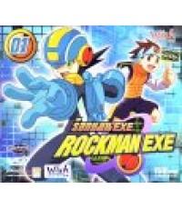 VCD  Rockman EXE  ร็อคแมน EXE  1 - 24
