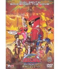 DVD ขบวนการนักผจญภัยโบเคนเจอร์ The Movie ตอนล่าขุมทรัพย์สุดขอบฟ้า