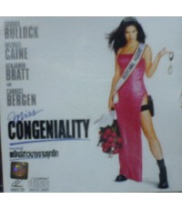 VCD Miss Congeniality พยัคฆ์สาวนางงามยุกยิก  บรรยายไทย