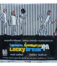 VCD Lucky Break  แผลอลเวง ร้องเพลงแหกคุก พากย์ไทย