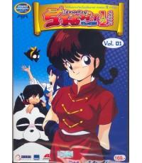 DVD รันม่า ทีวีซีรีย์ แผ่นที่ 1 - 6