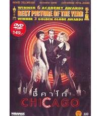 DVD Chicago  ชิคาโก้